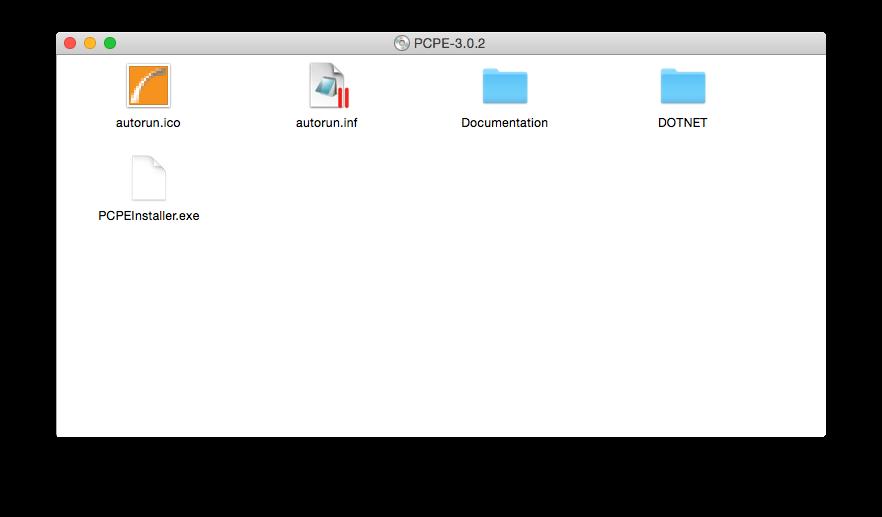 APC BACK UPS 700 軟體