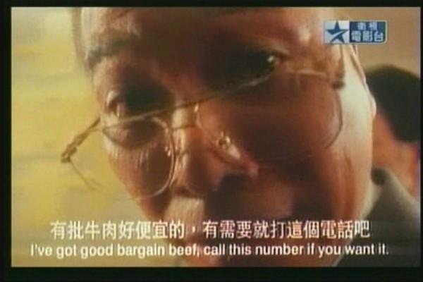 有批牛肉好便宜的